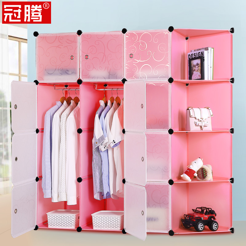 Guanteng simple wardrobe cloth adult plastic folding wardrobe closet assembled diy children's group in resin wardrobe cabinets