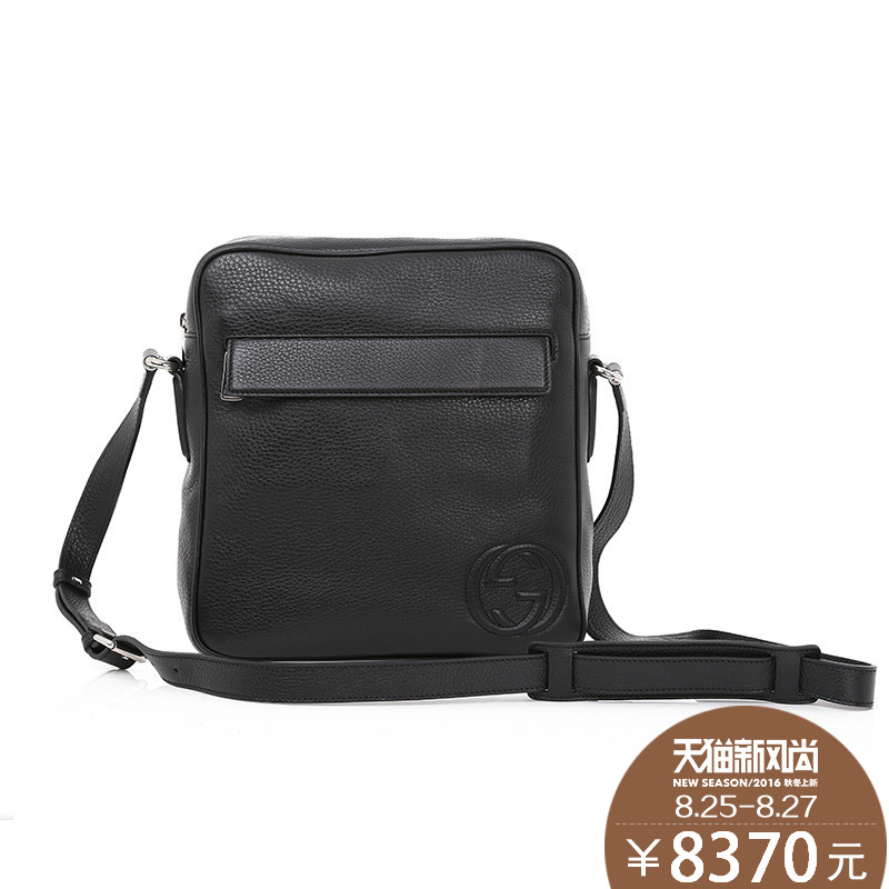 9fe355b42bc Buy Gucci gucci gucci gucci genuine men shoulder bag leather messenger bag  casual bag leather man bag in Cheap Price on Alibaba.com