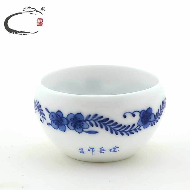 Gui xiang jingdezhen hand painted blue and white ceramic tea cup tea cup teacup chrysanthemum side round cup