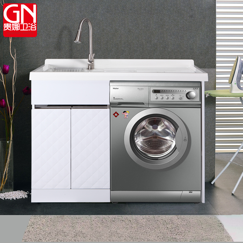 Guina stainless steel wash closet laundry tub balcony drum washing machine cabinet bathroom cabinet combination cabinet companion