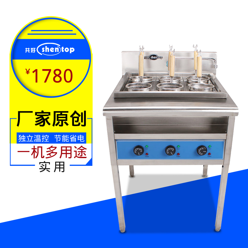 Gung ho STWB-ZM6 verticle 6 head of commercial electric cooking stove spicy noodle machine machine electric cooking stove