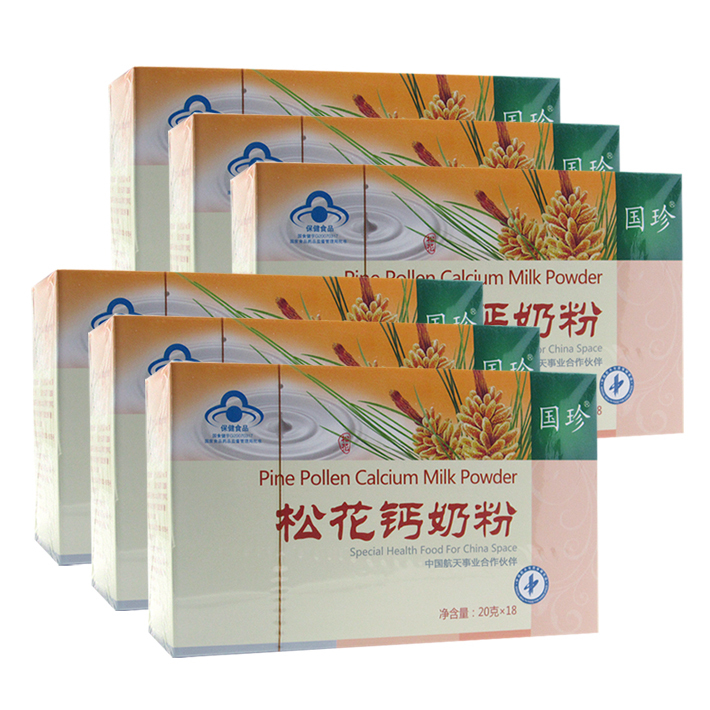 Guozhen brand songhua calcium milk powder 20g/bag * 18 bags * 6 boxes package