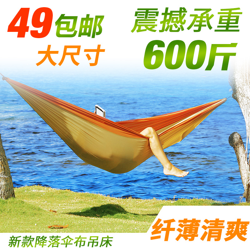 Gushan guzon large parachute cloth hammock indoor outdoor camping hammock swing dormitory balcony