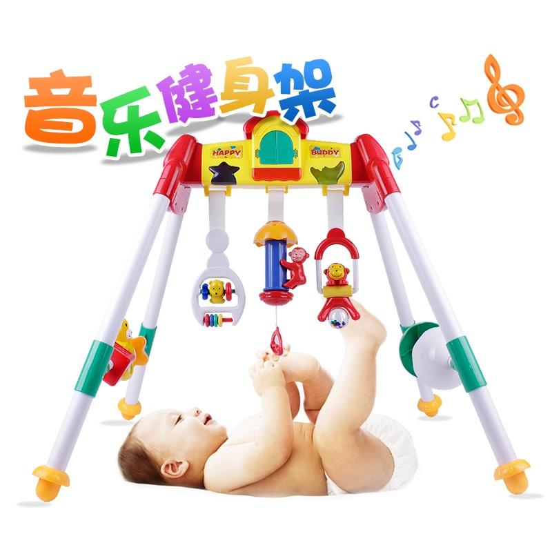 Guyu baby baby music fitness rack rack baby toys for children 0-1-year-old newborn supplies fitness equipment