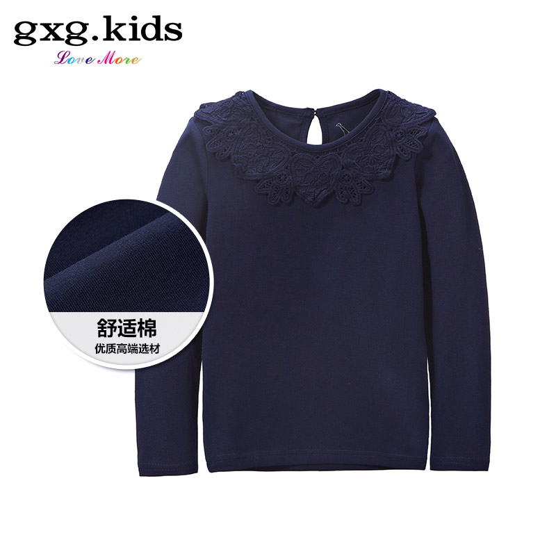 Gxg kids kids 2016 spring counter new girls lace round neck long sleeve t-shirt children bottoming shirt