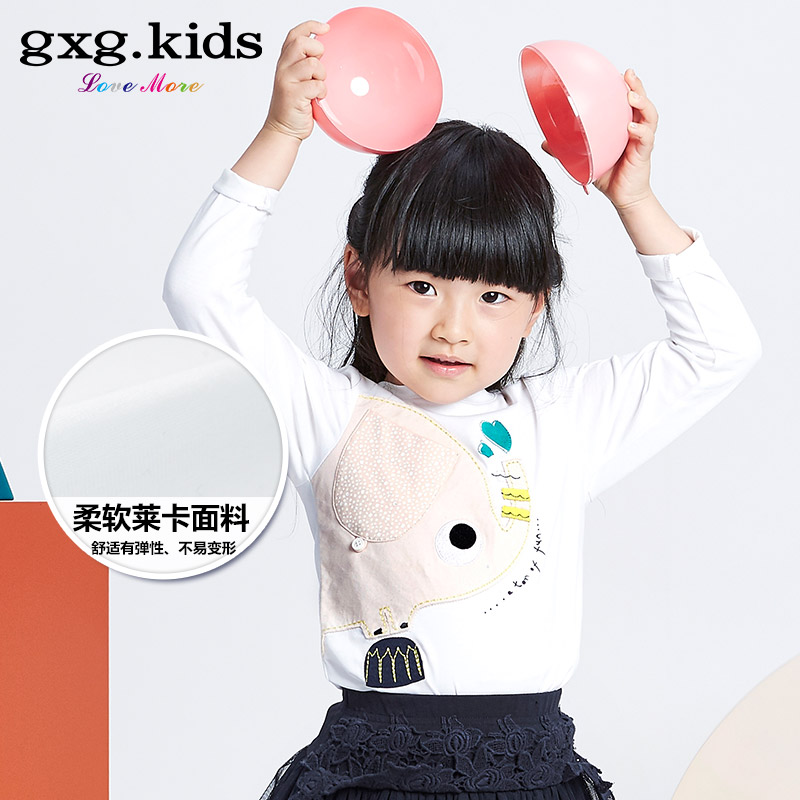 Gxg kids kids 2016 spring counter new girls long sleeve t-shirt children bottoming shirt bleomcyin 134103