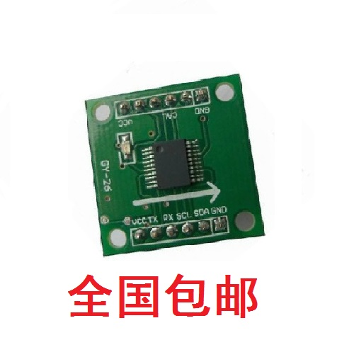Gy-26 electronic compass module/sub compass/sub acompass module/robot accessories to send data