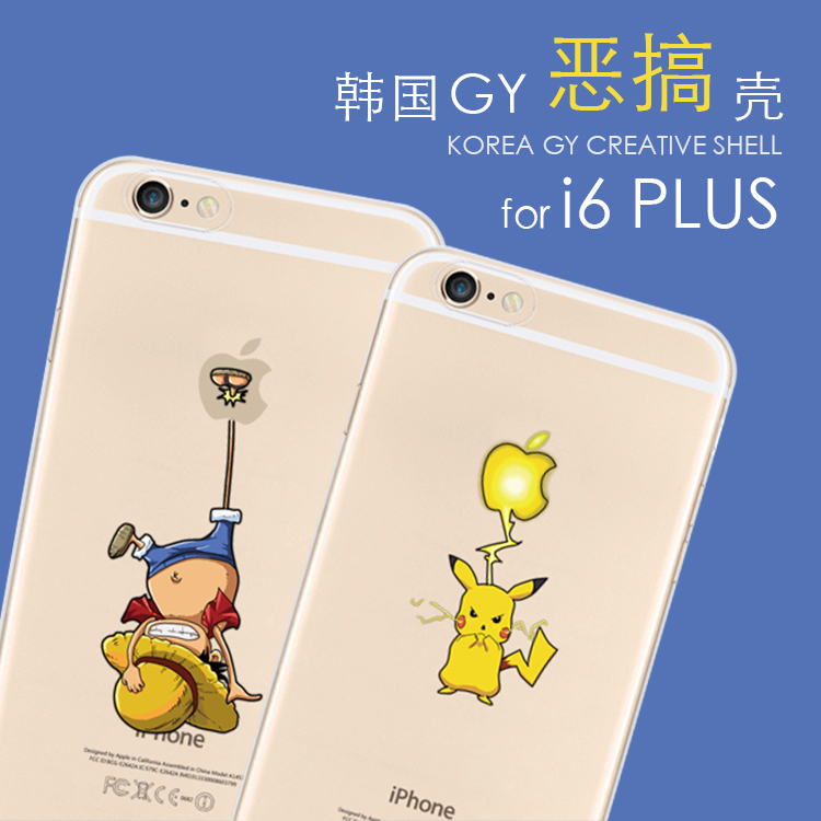 cc507be1b658 Get Quotations · Gy original i6splus iphone6plus apple phone shell 5.5 thin  silicone protective sleeve painted cartoon