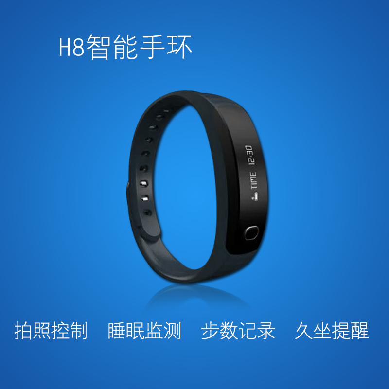 H8 smart wristband pedometer movement sleep monitoring remind ios gm andrews intelligent men and women waterproof