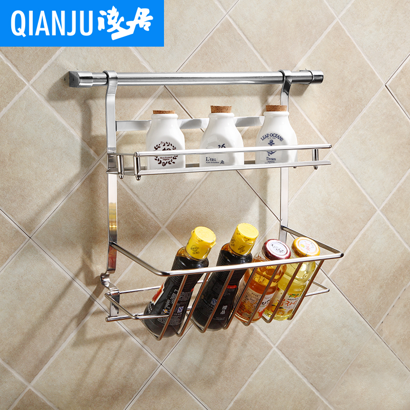 Habitat shallow stainless steel kitchen accessories kitchen wall racks seasoning rack storage rack WC-05