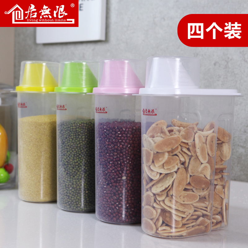 Habitat unlimited kitchen food storage box plastic storage jar sealed cans of whole grains storage tanks multiple suits