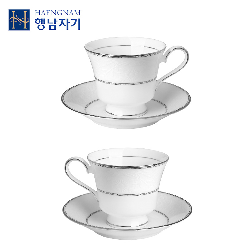 Haengnam han guoxing snow south porcelain bone china coffee cup wedding ceremony