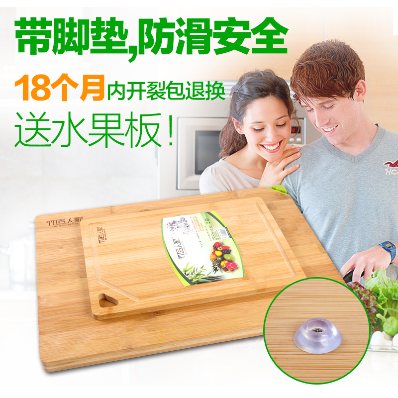Haftplatte rectangular cutting board bamboo cutting board chopping chopping board cut fruit plate classification cutting board bamboo cutting board bamboo cutting board kit
