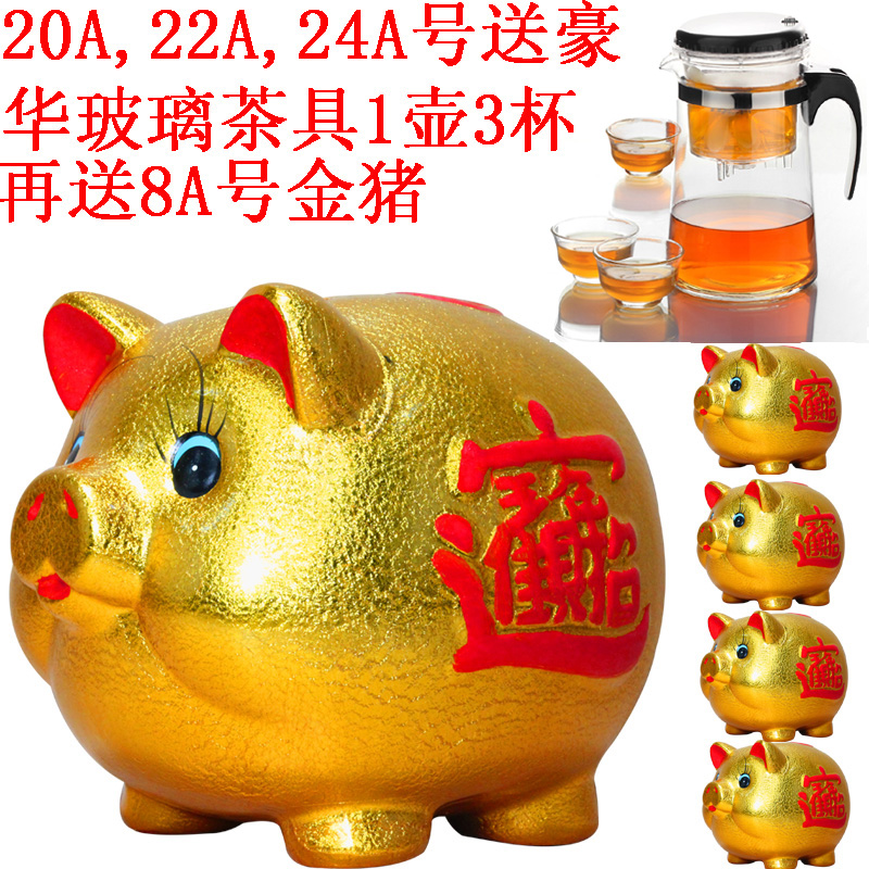 Hail cute lucky pig piggy piggy tuba creative gifts ceramic golden pig piggy piggy bank coins tank storage money pot