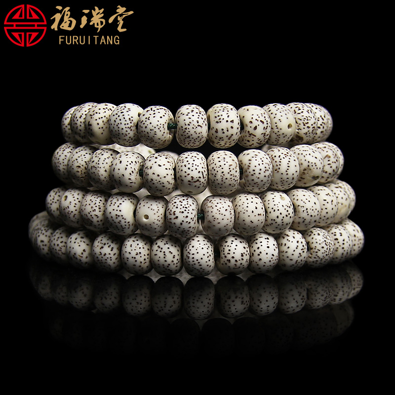 Hainan high density 108 a + xingyue pu tizi loose beads bracelets chain lunar Januaryé¢accessorise pieces of the original seed diy necklace men and women