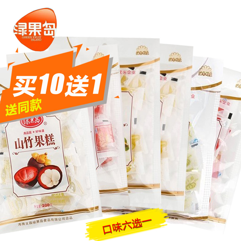 Hainan island specialty green fruit mangosteen mangosteen fruit cake g bag more flavor optional office zero food q soft elastic
