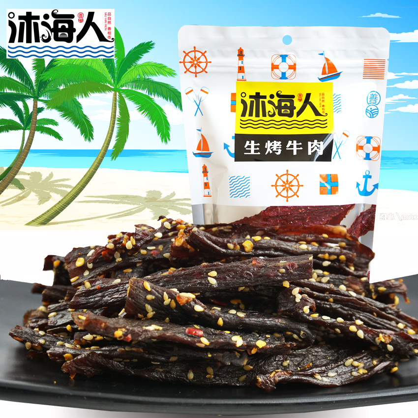 Hainan specialty mu sea 259 grams of beef strips shredded beef jerky dried beef jerky snack snacks wenchang jinshan