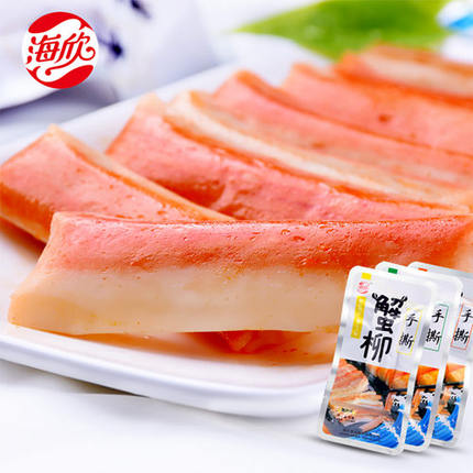 Haixin is pulled 320g grams ready to eat crab sticks crab sticks crab sticks crab sticks roll spicy flavor barbecue flavor snack