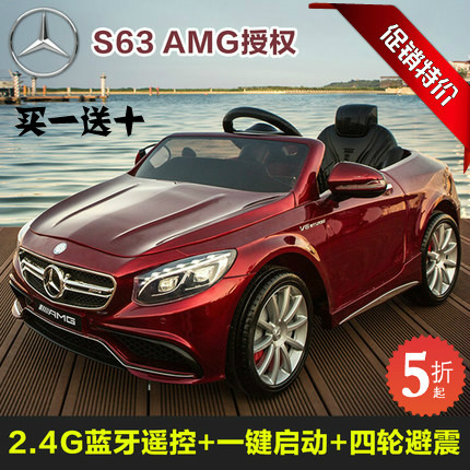 Haleys benz four children electric car can sit four children electric car child car four children electric car remote control