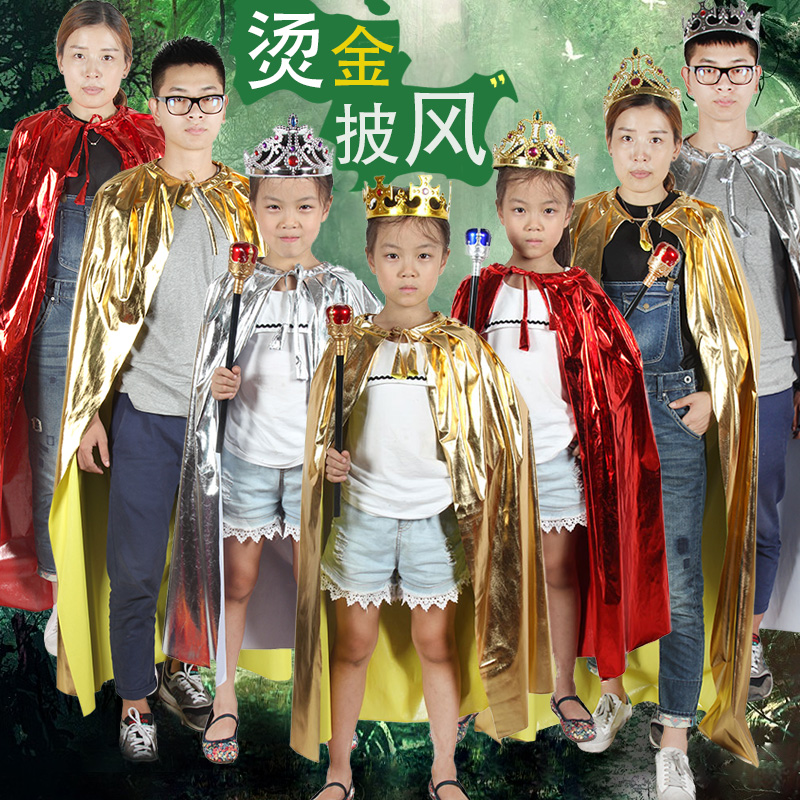 Halloween children's clothing boys cosplay cloak cloak king prince clothes role playing costumes