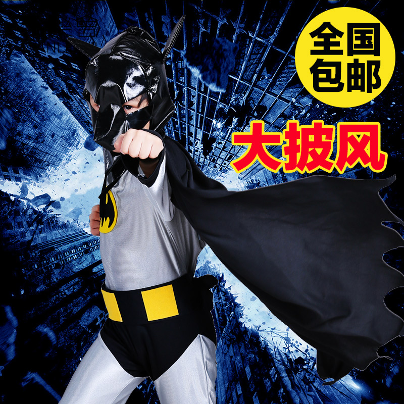 Halloween costume cosplay masquerade performances of the fun children's clothes batman batman costume