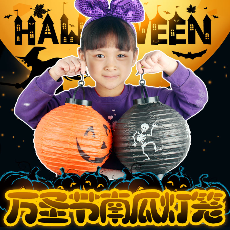 Halloween decoration halloween pumpkins halloween pumpkin lantern halloween children gift