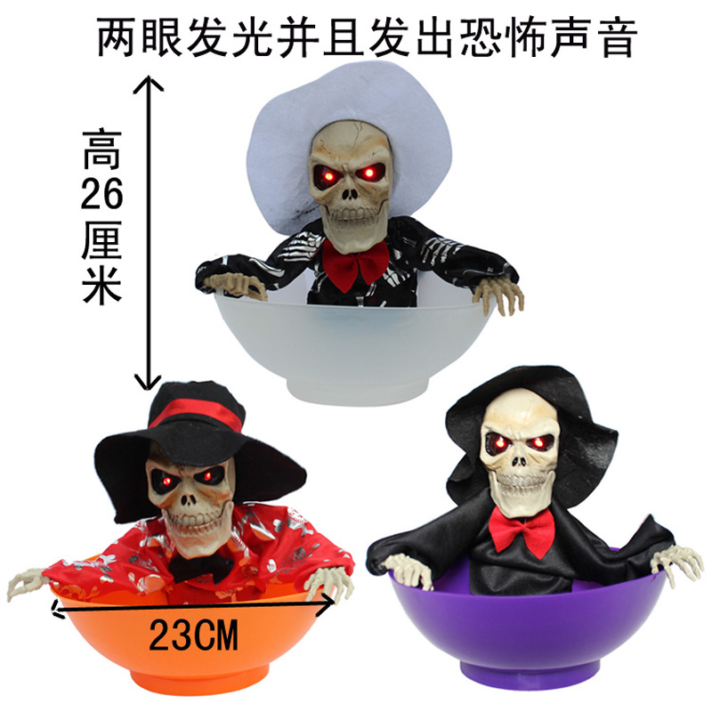 Halloween decoration supplies furnished halloween bar decoration candy witch ghost ghost scary horror ghost voice and light control