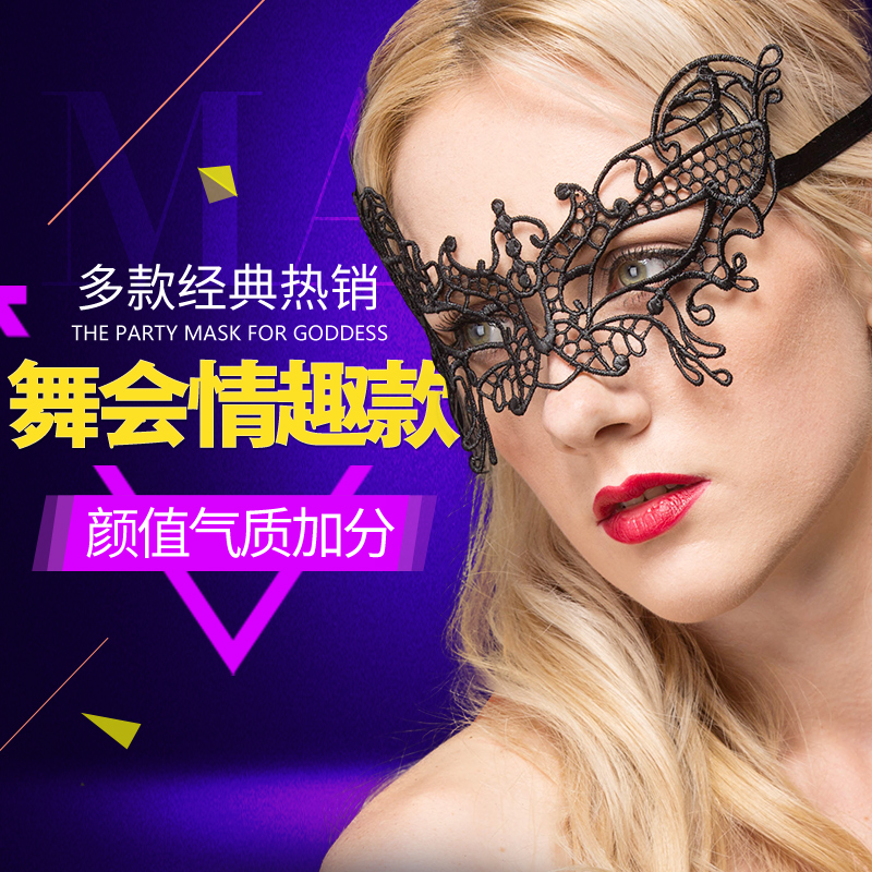 Halloween mask masquerade female nightclub princess goddess sexy openwork lace mask fun goggles mask