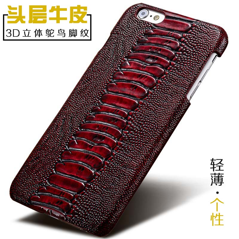 Hammer m_1 luxury mobile phone shell leather holster slim drop resistance protective sleeve male and female models postoperculum style custom made