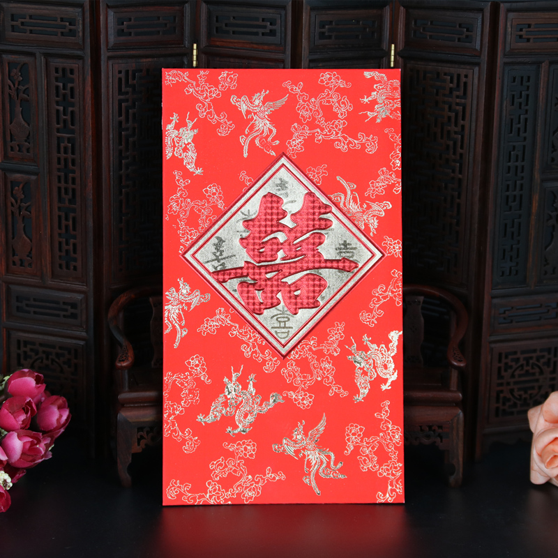 Han and tang wedding supplies wedding ceremony creative general lee is closed ten thousand yuan thousand yuan bronzing hard red envelopes