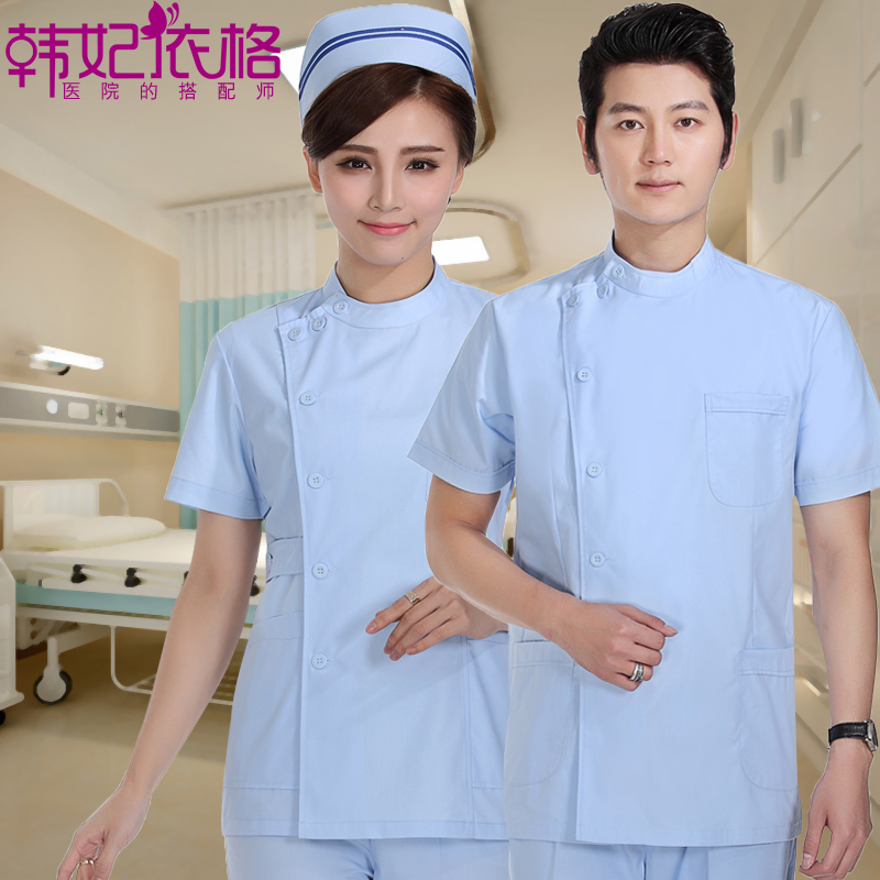 Han fei eagle dental nurse clothes for men and women doctors white coat dental suit split icu blue color short sleeve summer