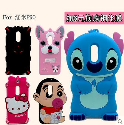 Han gehua pro mobile phone shell millet millet red rice red rice pro stitch cartoon shell drop resistance sets of silicone protective sleeve outer