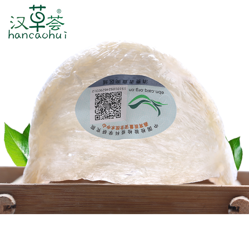 Han hui grass head of the bird's nest in indonesia imported 9 grams of white bird's nest triangle cup dry nest nest cup tonic for pregnant women