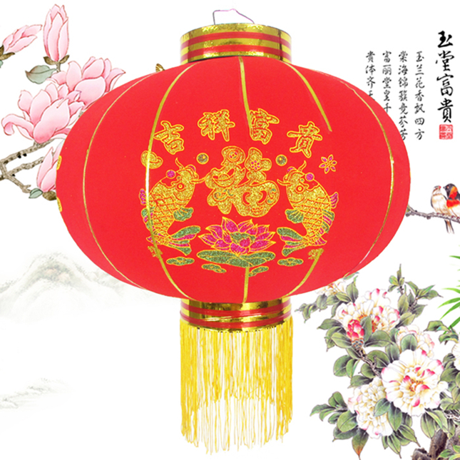 Han tang flocking blessing word lanterns wedding lanterns advertising lanterns lantern festive red lanterns decorated holiday