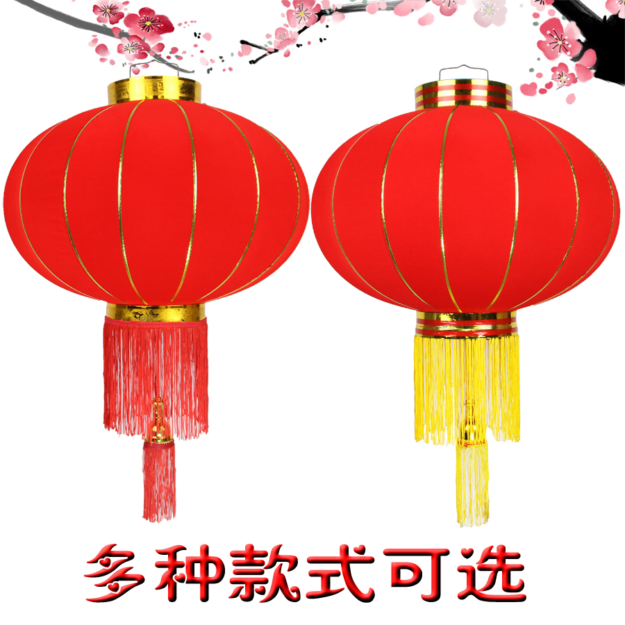Han tang velvet flocking red lantern lantern decorative lantern festival lantern lanterns advertising lanterns