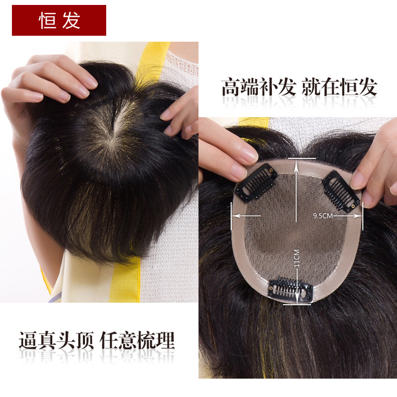 Hand woven hair replacement head hair real hair wig piece top hengfa ms. wig real hair replacement block replacement piece 6645