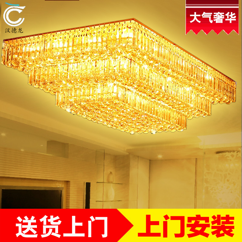 Hande long rectangular crystal light golden yellow living room ceiling lamp led remote control color 6006