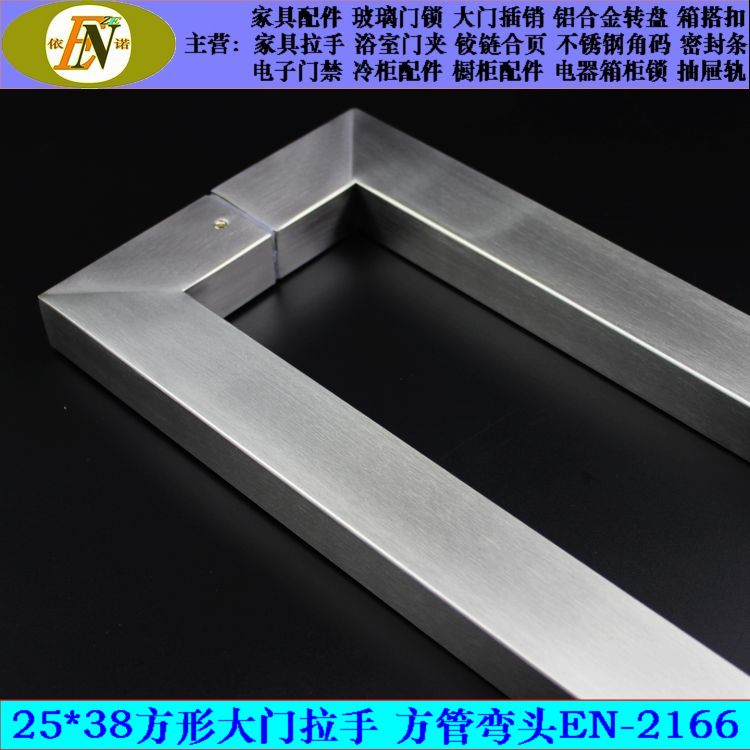 Handle stainless steel glass door handle wooden door handle square tube glass door handle door handle ktv