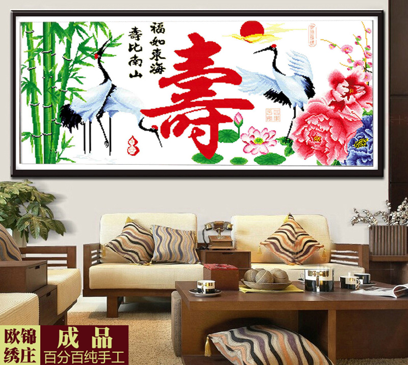 Handmade embroidery finished living room landscape stitch bedford map baishou map shoubinanshan crane birthday birthday celebration
