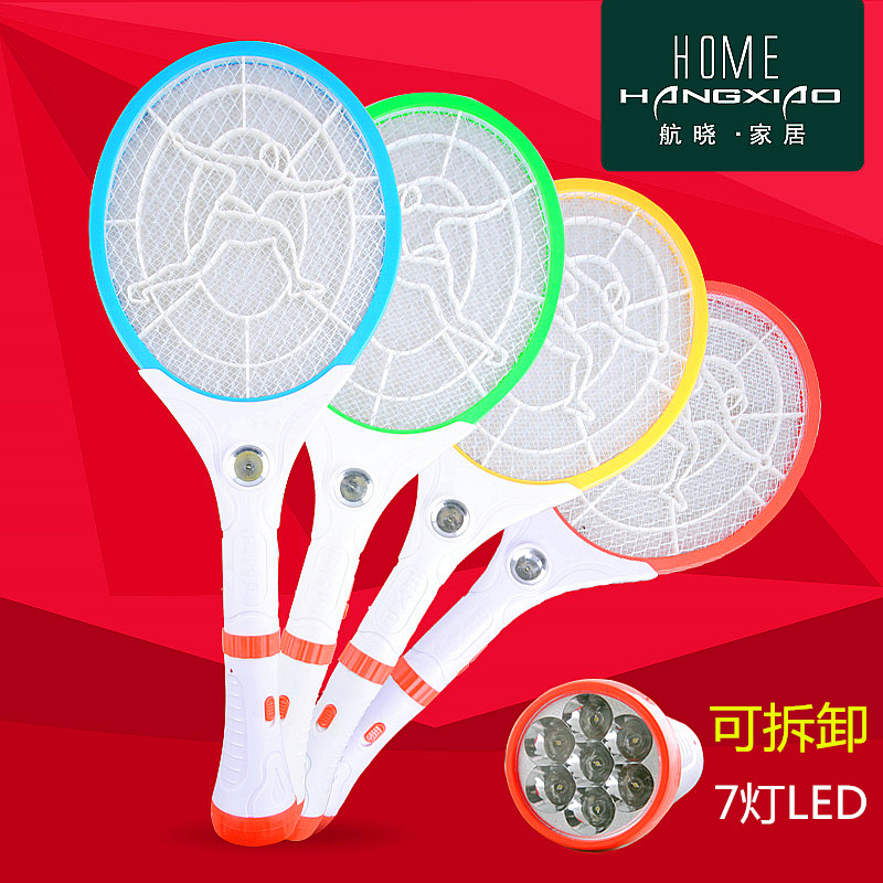 Hang xiao genuine large rechargeable mosquito swatter with led multifunction lighting high power security fly beat