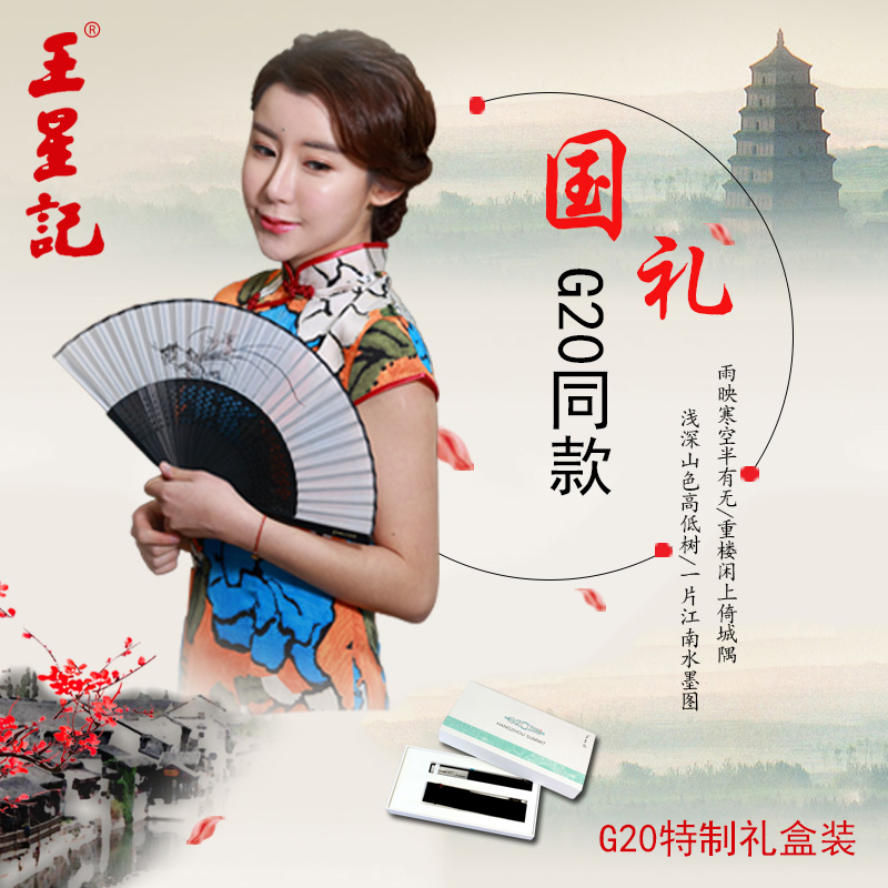Hangzhou wangxingji painted silk folding fan female fan fan zhushan chinese style folding fan and wind technology women silk fan