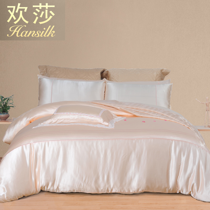 Hansilk/huan lufthansa sided 100% mulberry silk silk denim wedding celebration bedding a family of four solid