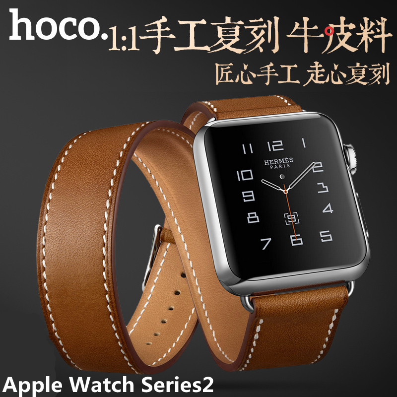 Get Quotations · Hao cool apple apple iwatch watch series2 custom leather strap 2 watch band new hand