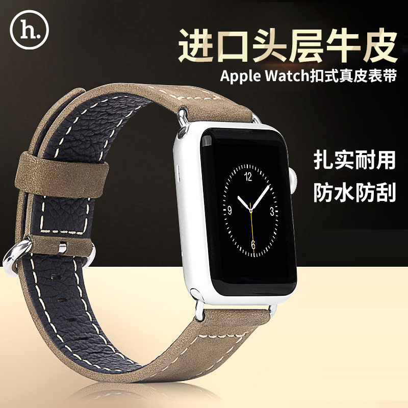 Get Quotations · Hao cool apple apple iwatch2 modern style buckle casual leather strap watch watch band 38/