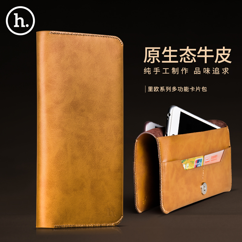 Hao cool apple iphon6S plus protective sleeve samsung s7 phone shell leather wallet business card holster
