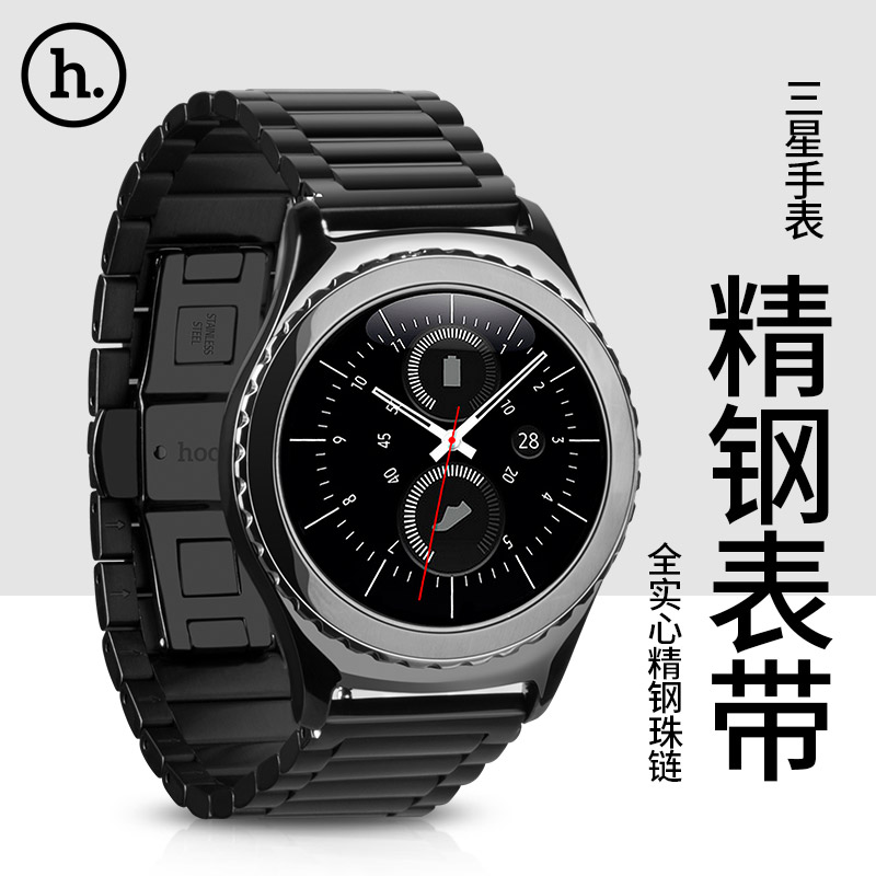 Hao cool samsung samsung s2 gear classic three beads smart watch strap leather strap stainless steel metal classic