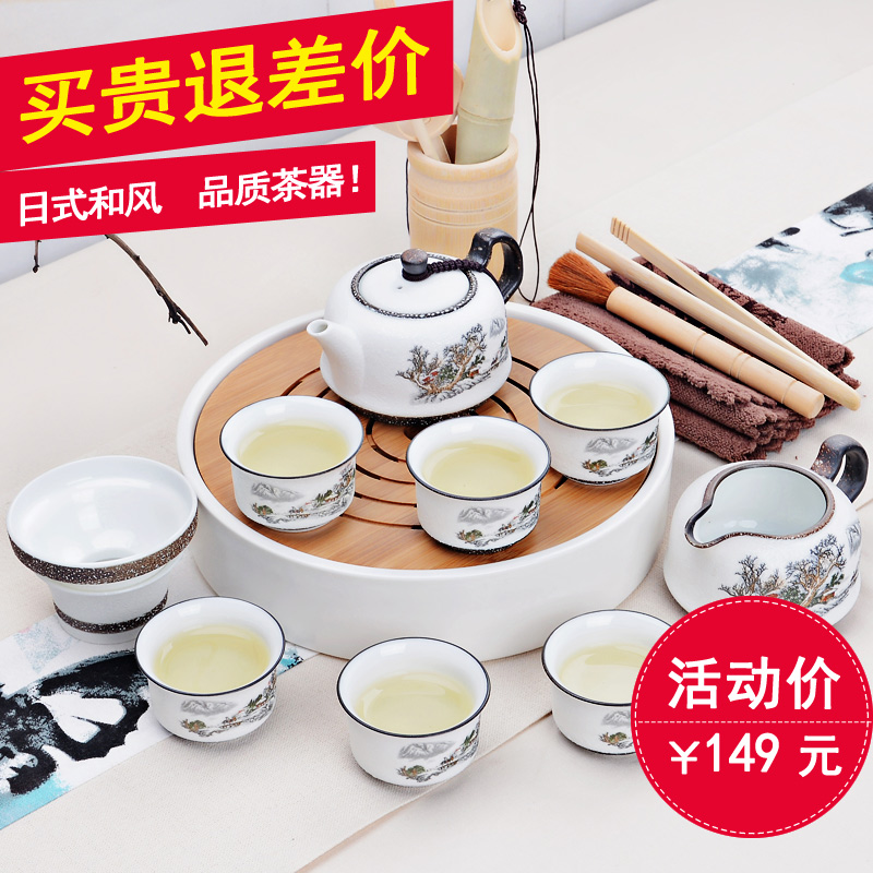 Hao feng tea set binglie glaze ceramic tea set blue and white porcelain tea set porcelain tea bamboo ring