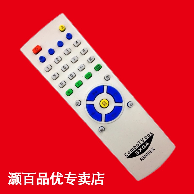 Hao hundred best us tv box remote control TV5803 TV3810 UTV302 utv332 tv2810