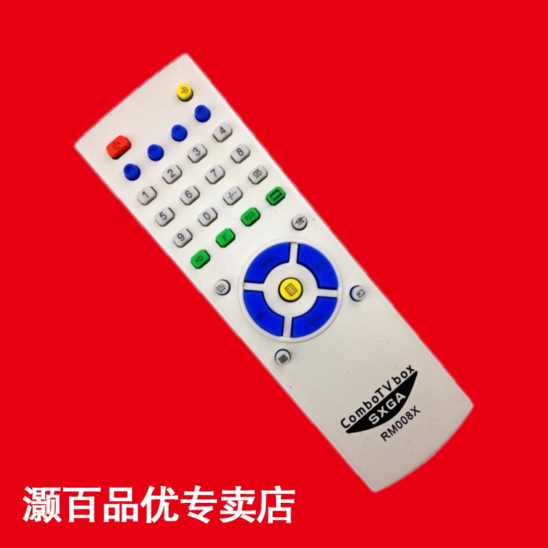Hao hundred good beauty (excellent map) tv box remote control, lcd tv box, crt tv box general