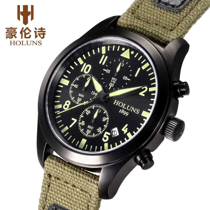 Hao lun poetry genuine multifunction watches men's outdoor sports chronograph watch special military form luminous waterproof male table